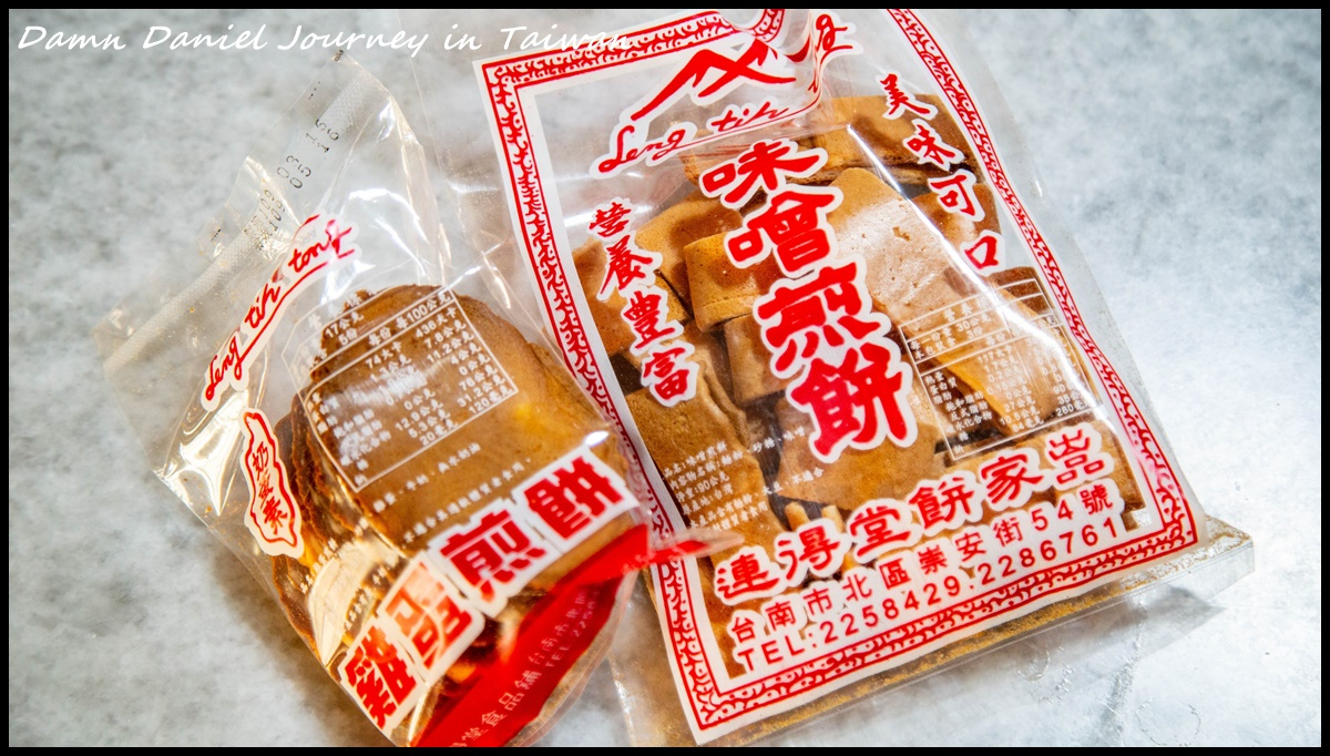 【桃園中壢】大象泰式美食館 道地泰式碳烤330吃到飽 @小盛的流浪旅程