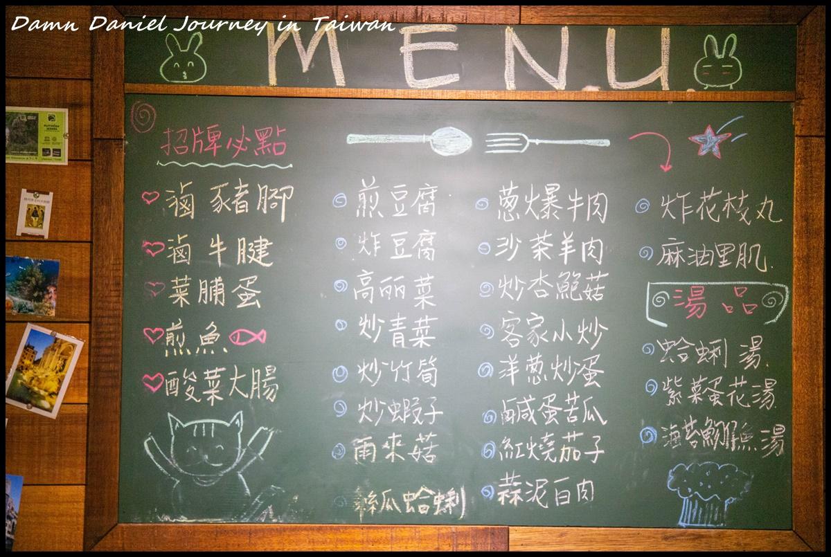 [屏東恆春/墾丁美食] 北門家常菜 恆春/墾丁必吃家常料理 @小盛的流浪旅程