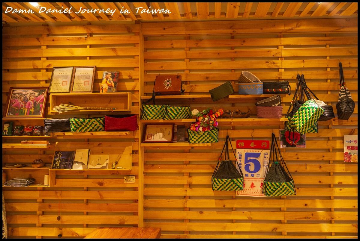 [屏東牡丹] 瑪邵家餐坊 隱藏在深山中的無菜單料理 攀爬阿塱(朗)壹古道推薦造訪 @小盛的流浪旅程