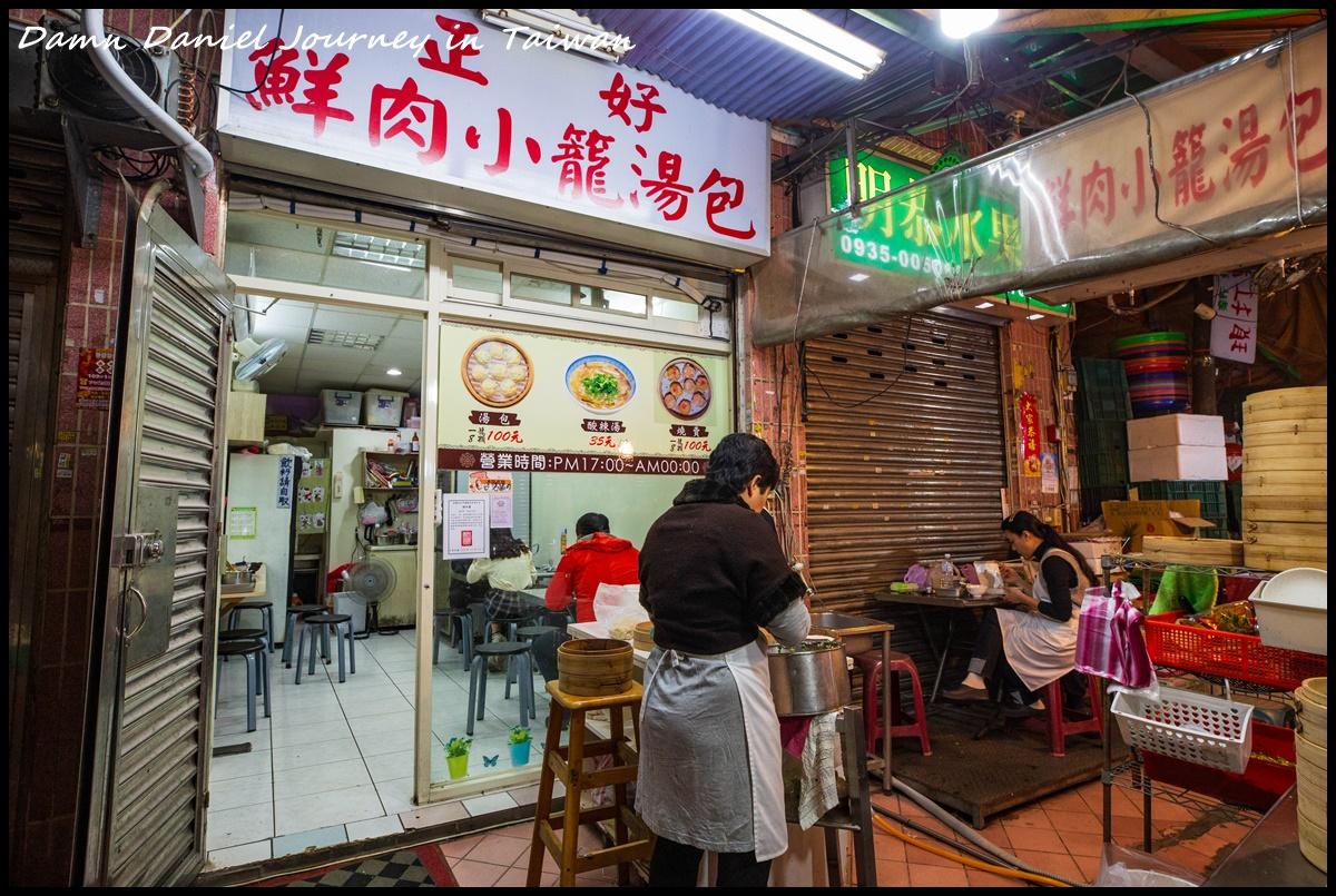 [台北大安] 正好鮮肉小籠湯包 來自宜蘭的隱藏版夜市美食  捷運信義安和站/臨江街夜市/通化夜市美食 @小盛的流浪旅程