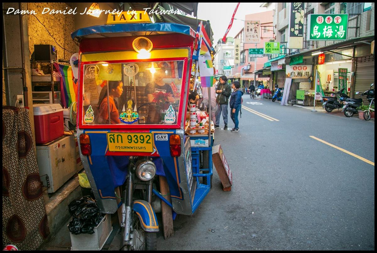 【台南中西區】下大道米糕 @小盛的流浪旅程