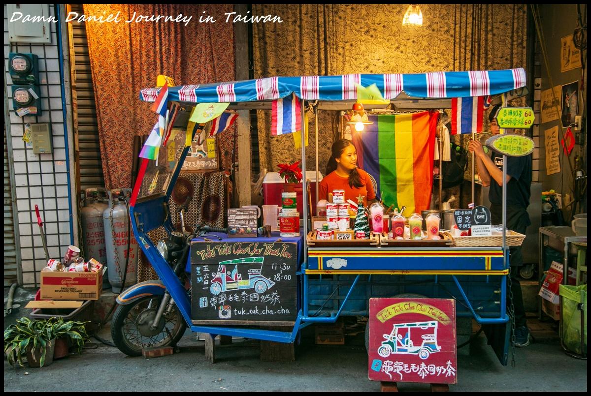 [台南中西區]龜龜毛毛泰國奶茶Tuk Tuk Cha Cha Thai Tea 國華街上飄香著濃郁道地泰國風味 @小盛的流浪旅程