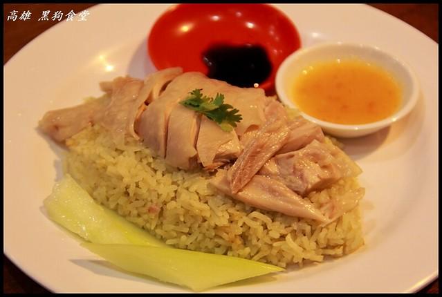 [高雄鹽埕] 黑狗食堂 高雄地區僅見的新加坡料理 @小盛的流浪旅程