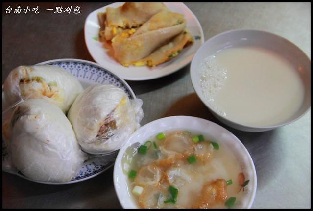 【台南東區】座無虛席的宵夜店 一點刈包 @小盛的流浪旅程