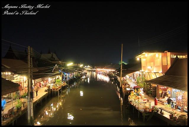 【泰國夜功】Amphawa水上市場 享受寧靜、悠閒氛圍的水上市場 定要來此入住一宿 @小盛的流浪旅程