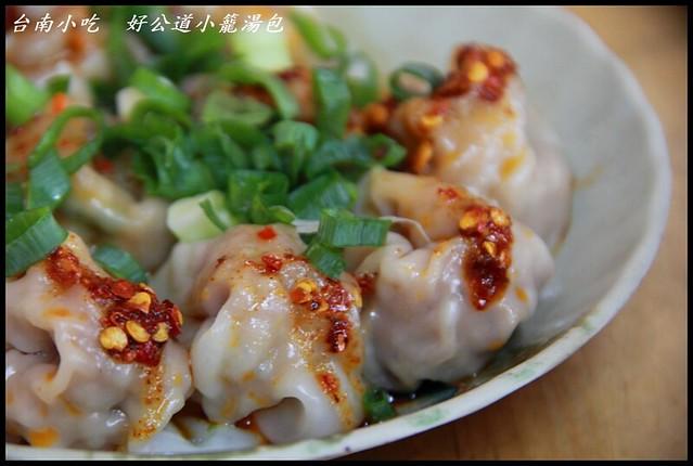 【台北中正】地表最便宜的米其林一星餐廳 添好運點心專門店 @小盛的流浪旅程
