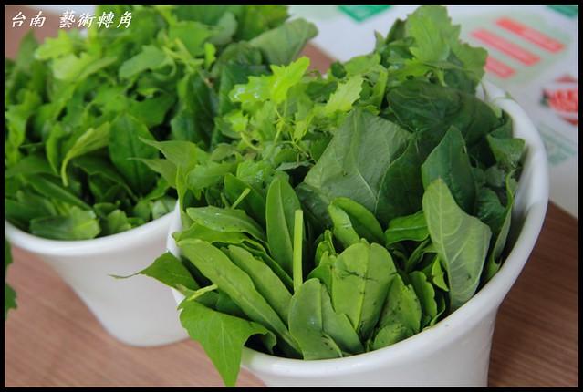 [台南南區] 藝術轉角 養生蔬食鍋物料理吃到飽 @小盛的流浪旅程