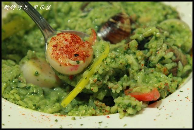 【新竹竹北】里昂屋義式料理 料多味美又價廉的義式美味(已歇業) @小盛的流浪旅程