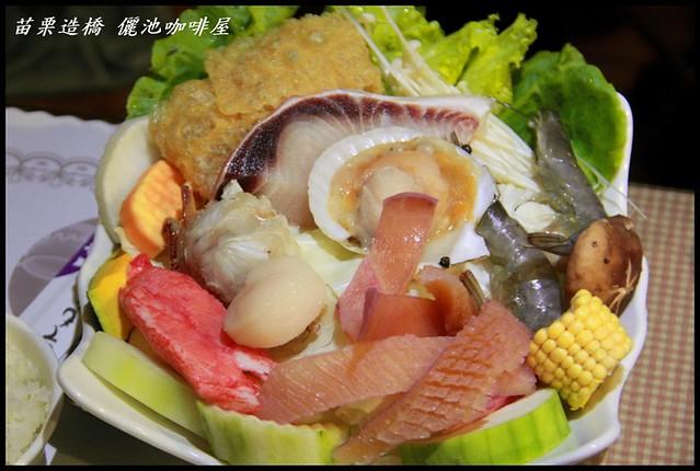 [苗栗頭份] 儷池咖啡屋 香濃極致的起士海鮮饗宴 @小盛的流浪旅程