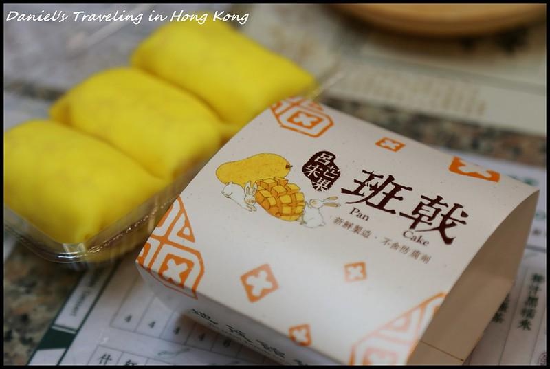 【香港九龍城】地茂館甜品 老字號港式甜品 風味獨特的芒果班戟 @小盛的流浪旅程