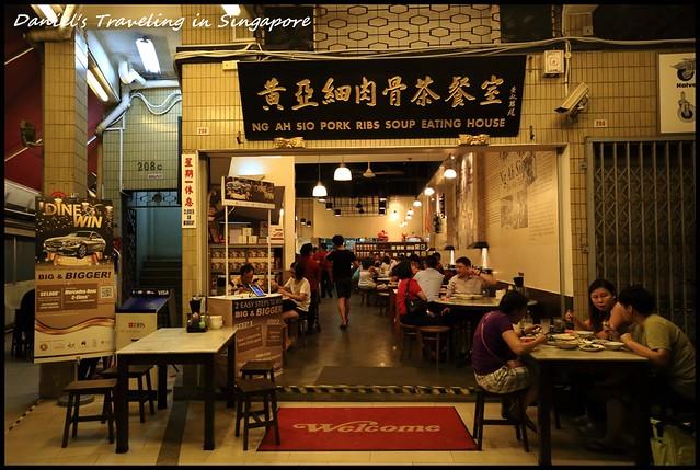 【新加坡】12道新加坡美食懶人包  將最道地的星式小吃一網打盡 @小盛的流浪旅程
