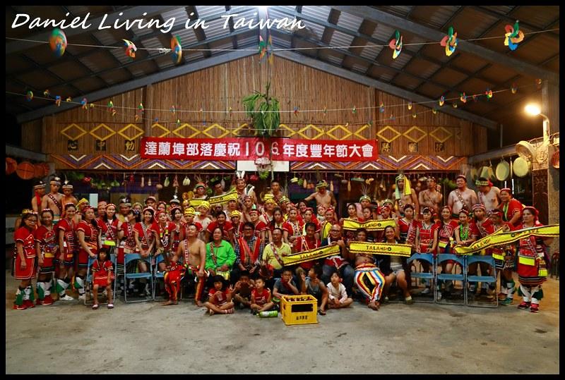 【花蓮富里】2018阿美族達蘭埠部落豐年祭 感受原住民最傳統的文化傳承慶典 @小盛的流浪旅程
