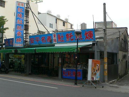 【高雄鳳山】火車站前曹公路無名早餐店 美味燒餅滋味吸引了在地爆滿排隊人潮 @小盛的流浪旅程