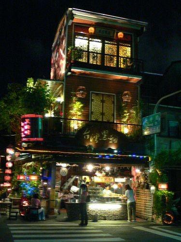 【台南中西區】台灣黑輪(兩塊錢的黑輪) @小盛的流浪旅程