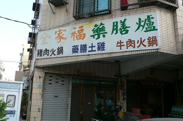 【台南安南區】小馬路烘焙坊布丁 @小盛的流浪旅程