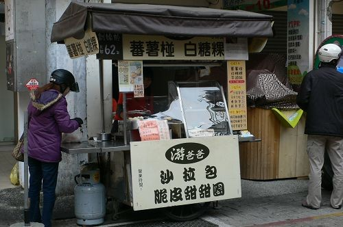 【台南中正商圈】蕃薯椪、白糖粿 @小盛的流浪旅程