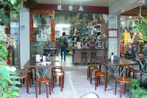 [台南中西區] 再發號肉粽 @小盛的流浪旅程