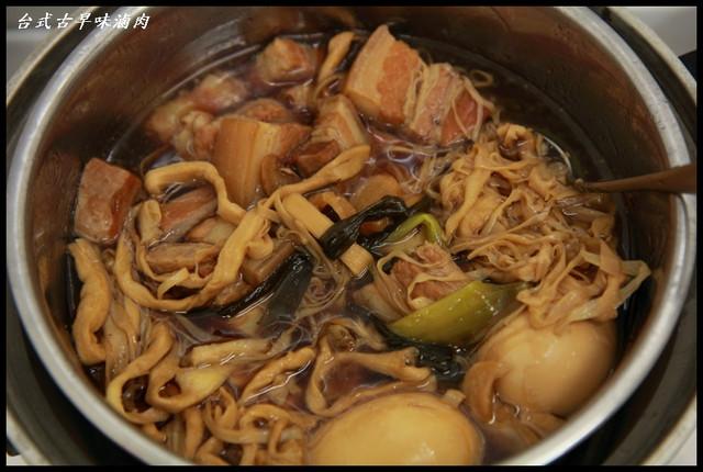 【越南順化】Oc Chien Hen Xao在地人極推薦之順化湯麵 騙人在越南是常態在這麵店連當地人都能騙呀XD @小盛的流浪旅程