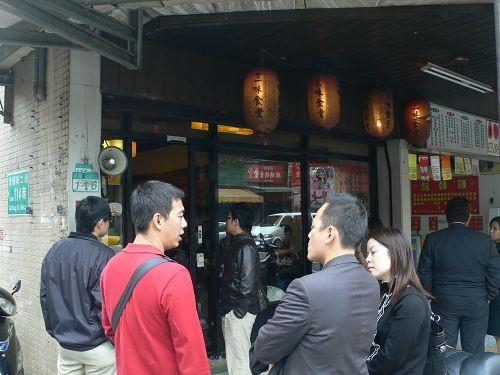 【萬華】三味食堂 @小盛的流浪旅程