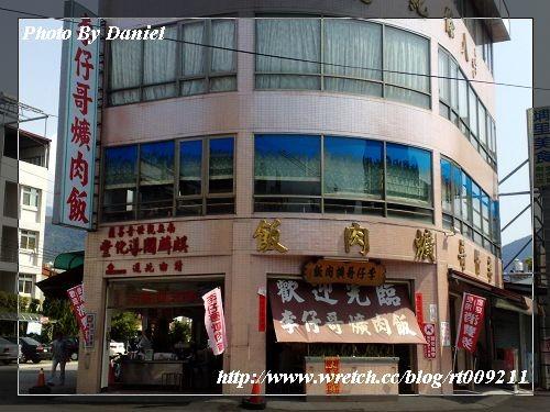 小盛盛南投一日行美食記錄 @小盛的流浪旅程