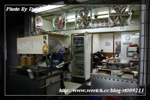 【捷運西門站】張記鍋貼牛肉麵 @小盛的流浪旅程