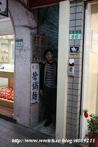 【捷運西門站】龍記搶鍋麵 @小盛的流浪旅程