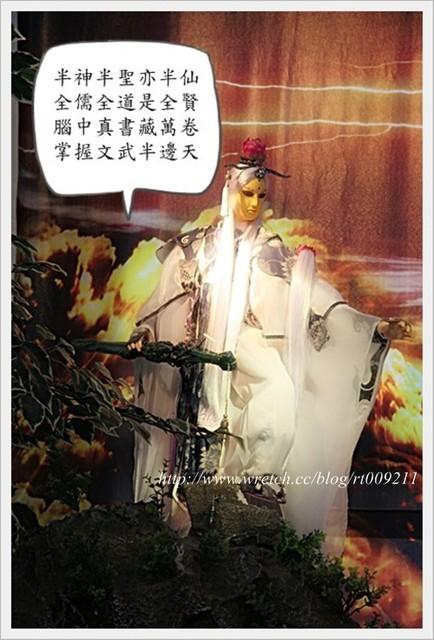 【高雄鼓山】人氣紅不讓  蘇阿嬤雞蛋酥 @小盛的流浪旅程