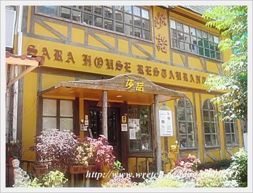 【台北天母】莎諾歐法餐廳 @小盛的流浪旅程