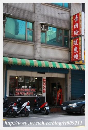 【日本大阪】旬彩と名物おでん 吟座 – 佐知推薦好吃又有view的關東煮 @小盛的流浪旅程