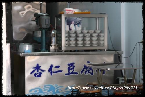 【台南中西區】水星杏仁豆腐冰(原體育場杏仁豆腐冰) @小盛的流浪旅程