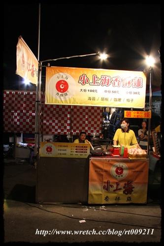 【台南武聖夜市】小上海香酥雞 @小盛的流浪旅程
