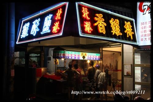 【新加坡】松發肉骨茶Song Fa Bak Kut Teh 米其林推薦美食 感受道地潮州式肉骨茶之美味風味 @小盛的流浪旅程