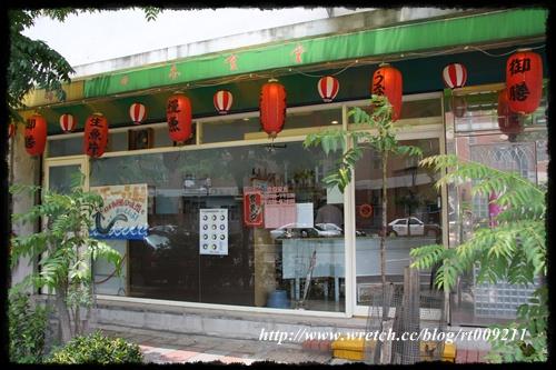【桃園】御膳日本食堂 @小盛的流浪旅程