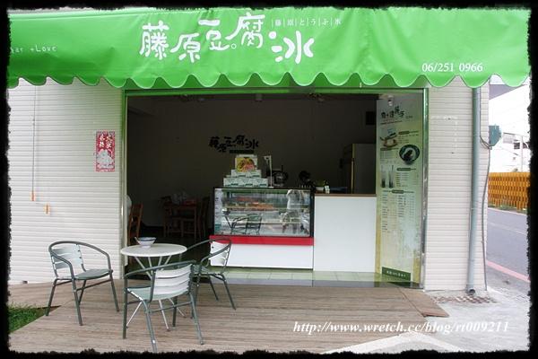 【台南】杏仁豆腐冰PK賽 @小盛的流浪旅程