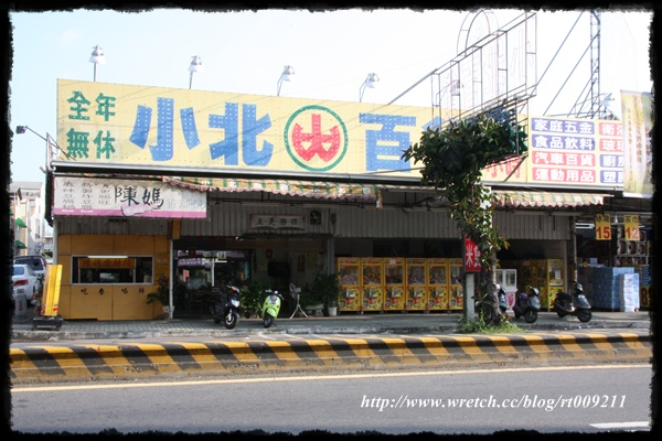 [台南南區] 陳媽香辣棧 round 2 @小盛的流浪旅程