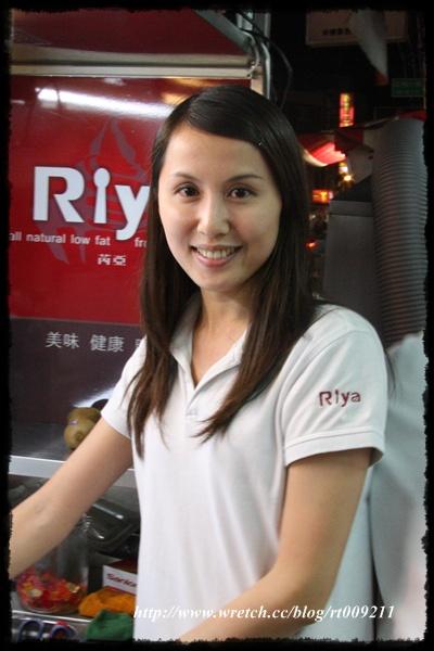 【桃園中壢】Riya 芮亞 手製優酪冰淇淋專賣店(已歇業) @小盛的流浪旅程