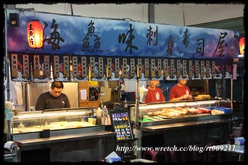 【台北萬華】海鱻味刺身壽司屋 @小盛的流浪旅程