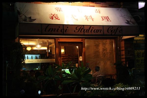 【新竹】雅士奇義式料理(正統義式料理初體驗) @小盛的流浪旅程