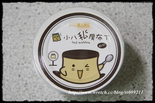 【試吃】達人食社-小八私房布丁 @小盛的流浪旅程