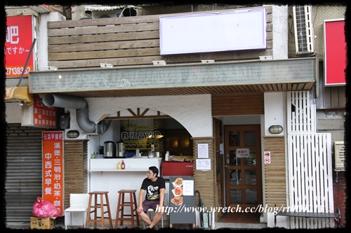 【台北松山區】發福廚房 BRAVO BURGER @小盛的流浪旅程