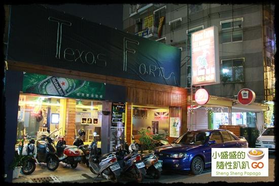 【台南東區】德州農場美式餐廳(已歇業) @小盛的流浪旅程
