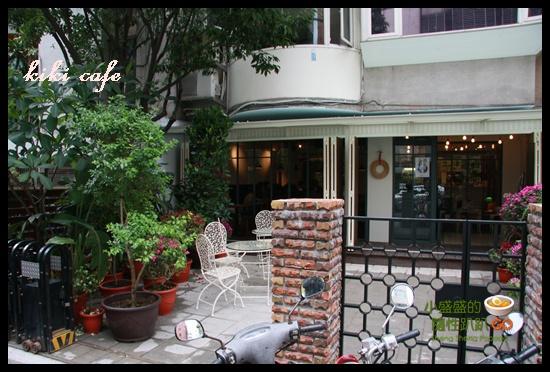 【台北東區】kiki cafe之結訓聚餐及耶誕節換禮物狂歡的好所在(已歇業) @小盛的流浪旅程