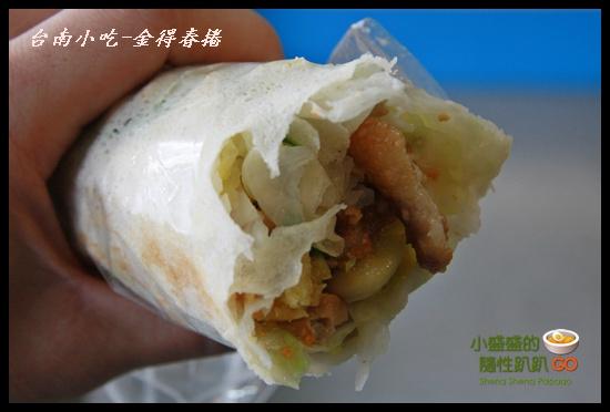 【台南中西區】台南暴食行之金得春捲 @小盛的流浪旅程