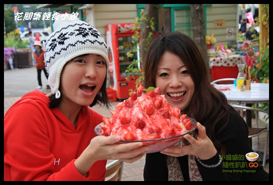 【苗栗大湖】花間集輕食小館 @小盛的流浪旅程