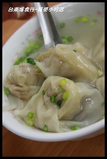【台南中西區】再訪福榮小吃店-阿瑞意麵 @小盛的流浪旅程