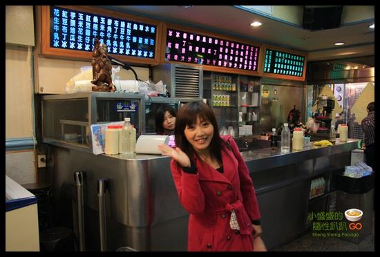 [台北士林] 士林夜市/捷運劍潭站 辛發亭冰品之玉米果然不能拿來配冰一起吃XD @小盛的流浪旅程
