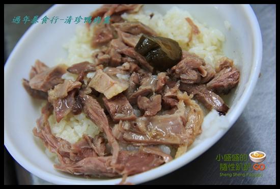 【台南中西區】清珍鴨肉焿之鴨肉飯比較威呀 @小盛的流浪旅程