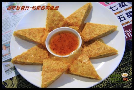 【台南中西區】超級泰美食館之雖然好吃但真的有一絲的稀微感(已歇業) @小盛的流浪旅程