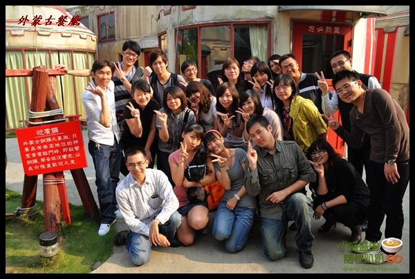 【台中北屯】外蒙古餐廳(已歇業) @小盛的流浪旅程