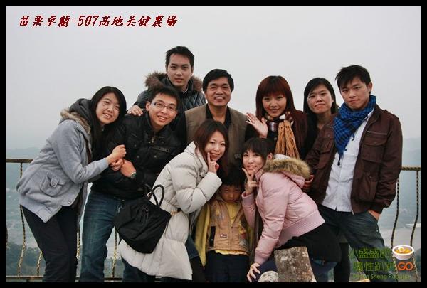 【苗栗卓蘭】507高地美健農場(麵包+養身餐+咖啡體驗) @小盛的流浪旅程